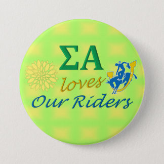 ΣΑ loves our riders button