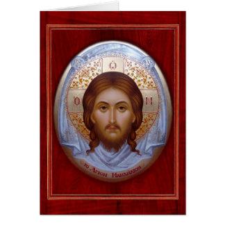 Χριστὸς ἀνέστη! Christ is risen! – Easter Greeting Card