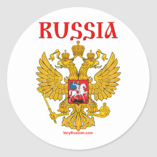 Герб России RUSSIA Coat of Arms Classic Round Sticker