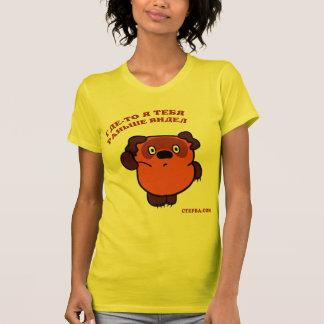 Русский мишка T-Shirt