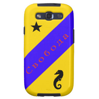 Свобода Freedom Samsung Galaxy SIII Cover