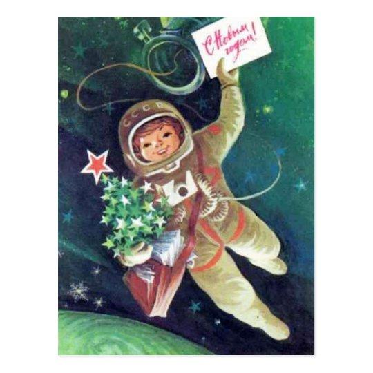 С Новым годом! Postcard