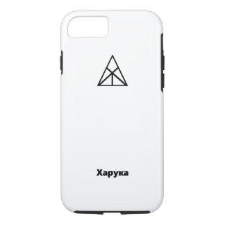харука Logo Case [for iPhone8/7]