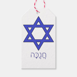 חֲנֻכָּה Chanukah Hanukkah Pack Of Gift Tags
