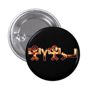 יהוה black rainbow fire 1 inch round button