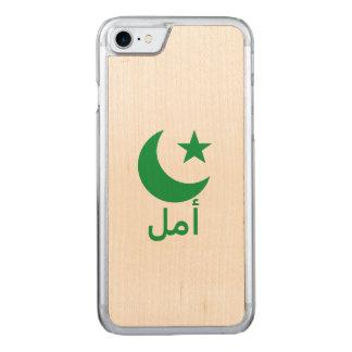 أمل Hope in Arabic Carved iPhone 7 Case