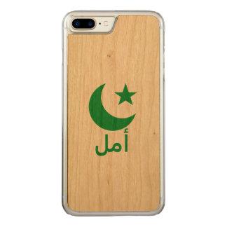 أمل Hope in Arabic Carved iPhone 7 Plus Case