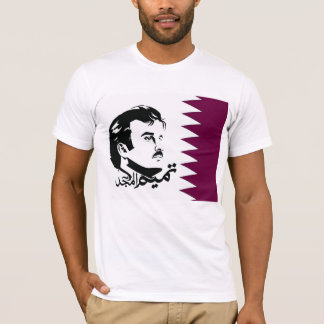 تميم المجد T-SHIT  -Support Qatar T-Shirt
