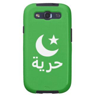حرية Freedom in Arabic Galaxy SIII Case