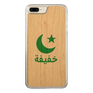 خفيفة Light in Arabic Carved iPhone 7 Plus Case