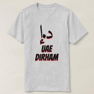 درهم  د.إ. United Arab Emirates dirham grey T-Shirt