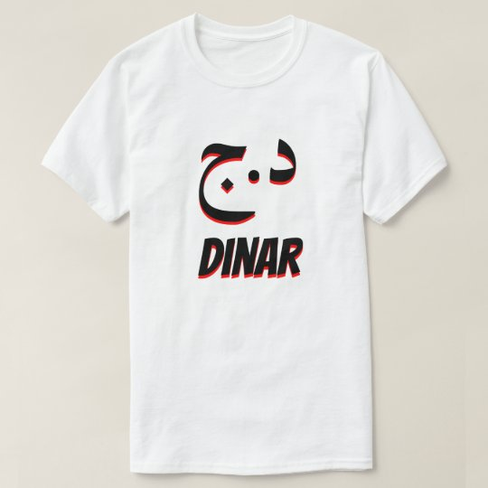 دينار  د.ج  Algerian dinar white T-Shirt