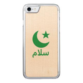 سلام Peace in Arabic Carved iPhone 7 Case