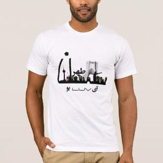 شهر من تهران - my city, Tehran T-Shirt
