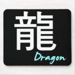 """ღ╬♥""""龍"""" (Dragon) Mouse Pad♥╬ღ"""