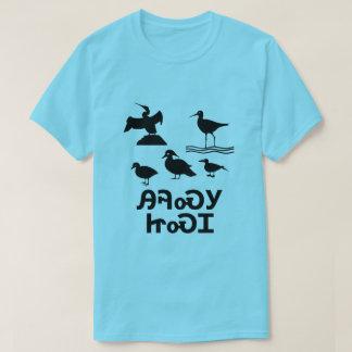 ᎯᎸᏍᎩ ᏥᏍᏆ - bird in Cherokee blue T-Shirt