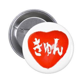 きゅん Loveー 赤3 ピン