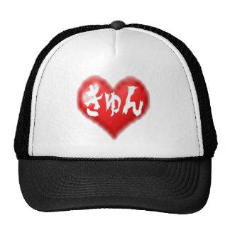 きゅん Loveー 赤2 png 帽子