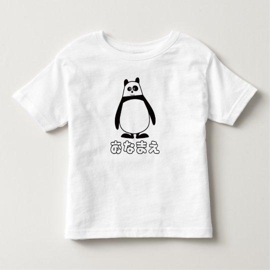 くまぺん PANDA TODDLER T-SHIRT