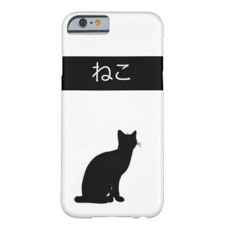 """ねこ """"neko"""" cat I-phone 6 cover"""