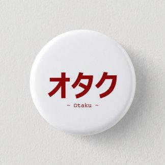 オタク Kanji For Otaku 1 Inch Round Button
