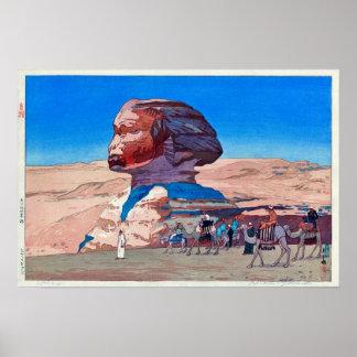 スフィンクス(昼), Sphinx(Daytime), Hiroshi Yoshida Poster