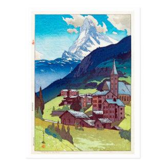 マッターホルン, Matterhorn, Hiroshi Yoshida, Woodcut Postcard