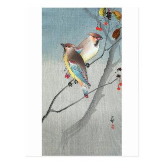 レンジャクと赤い実, 古邨 Waxwings with Red berries, Koson Postcard