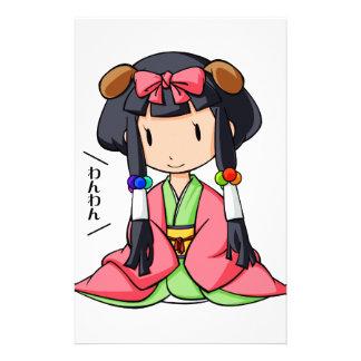 伏 English story Nanso Chiba Yuru-chara Customized Stationery