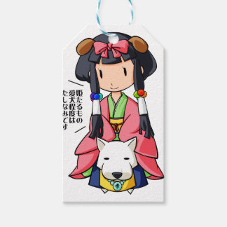 伏 Princess English story Nanso Chiba Yuru-chara Gift Tags