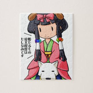 伏 Princess English story Nanso Chiba Yuru-chara Jigsaw Puzzle