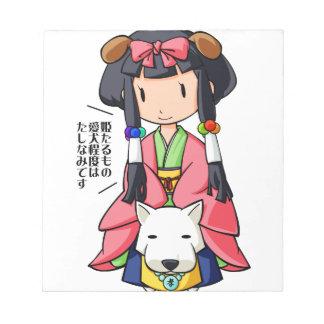 伏 Princess English story Nanso Chiba Yuru-chara Notepad