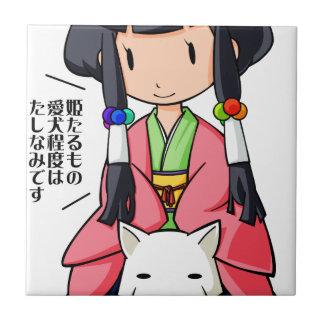 伏 Princess English story Nanso Chiba Yuru-chara Tile