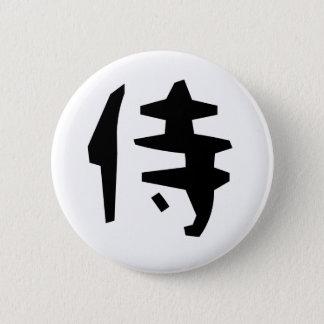 侍 2 INCH ROUND BUTTON