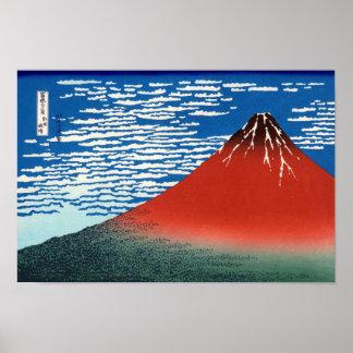 凱風快晴 Red Fuji 葛飾北斎 Hokusai Poster
