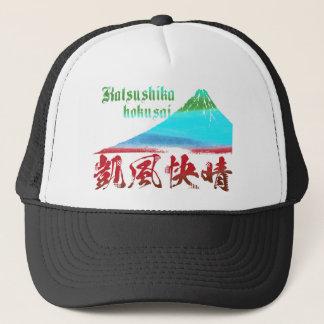 凱 wind fine weather trucker hat
