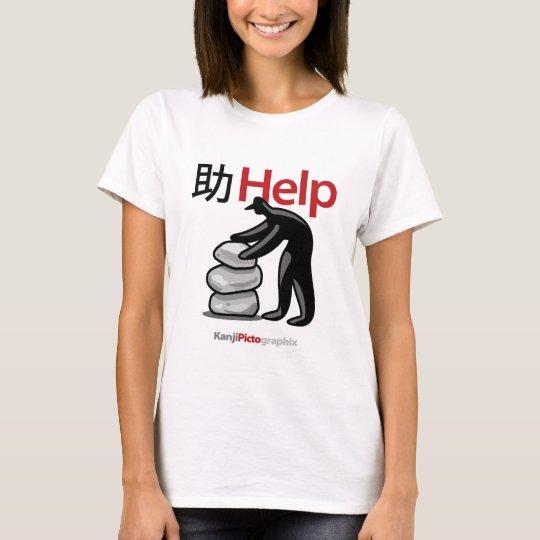 助 Help T-Shirt