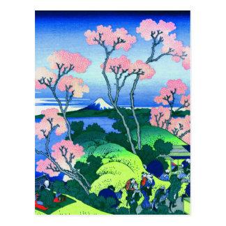 北斎 Goten-Yama Hill Hokusai Cherry Blossom Fine Art Postcard