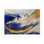 千絵の海・総州銚子, 北斎 Ocean Waves, Hokusai Postcards