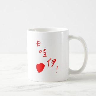卡哇伊 / Cute Coffee Mug