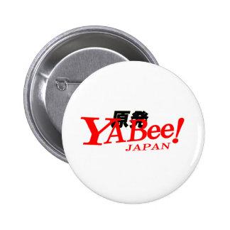 原発 YAbee japan png 缶バッジピンバック