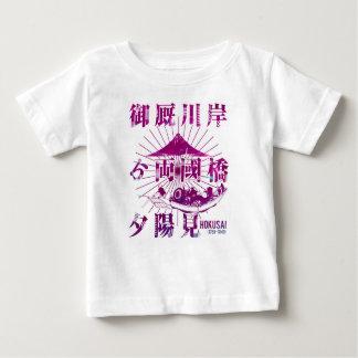 厩 Kawagisi yori both 國 bridge evening sun seeing Baby T-Shirt