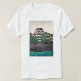 名古屋城, 川瀬巴水 Nagoya Castle, Hasui Kawase, Woodcut T-Shirt