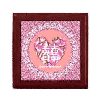 囍 - Sakura Blossom Theme Gift Box