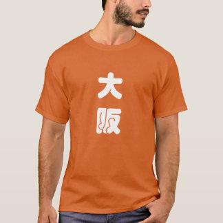 大阪 osaka shirt