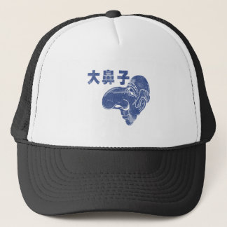 大鼻子 - Da BiZi - Big Nose T-Shirt Trucker Hat