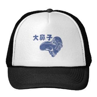 大鼻子 - Da BiZi - Big Nose T-Shirt Trucker Hat