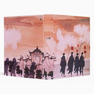 """""""天燈 Kongming lantern"""" Vinyl Binders"""