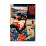 女と眠る猫, 国芳 Woman and Sleeping Cat, Kuniyoshi Post Cards