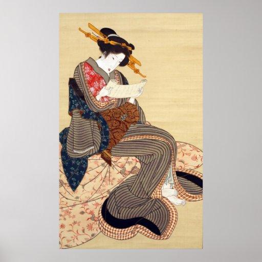 女, 国貞 Woman, Kunisada, Ukiyo-e Poster